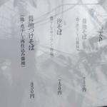 57581786 - 店頭メニュー