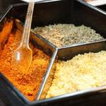 小城 - 焼肉用の唐辛子、クミン、お塩