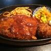 レストラン鳴海 - 料理写真:ハンバーグとカニクリームコロッケ