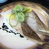 魚魚丸 - 料理写真:炙りさわら