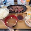 ドミール302 - 料理写真:カットステーキ定食