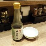 中華soba いそべ - 皿盛りワンタン用ポン酢