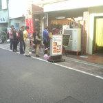 だいすき日本 - 11/9 一時半