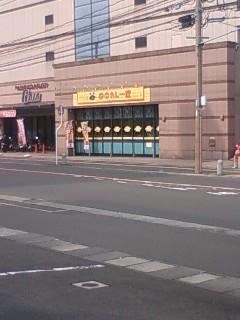 田中カレー屋
