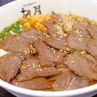 胡月 - 料理写真:チャーシュウ冷麺