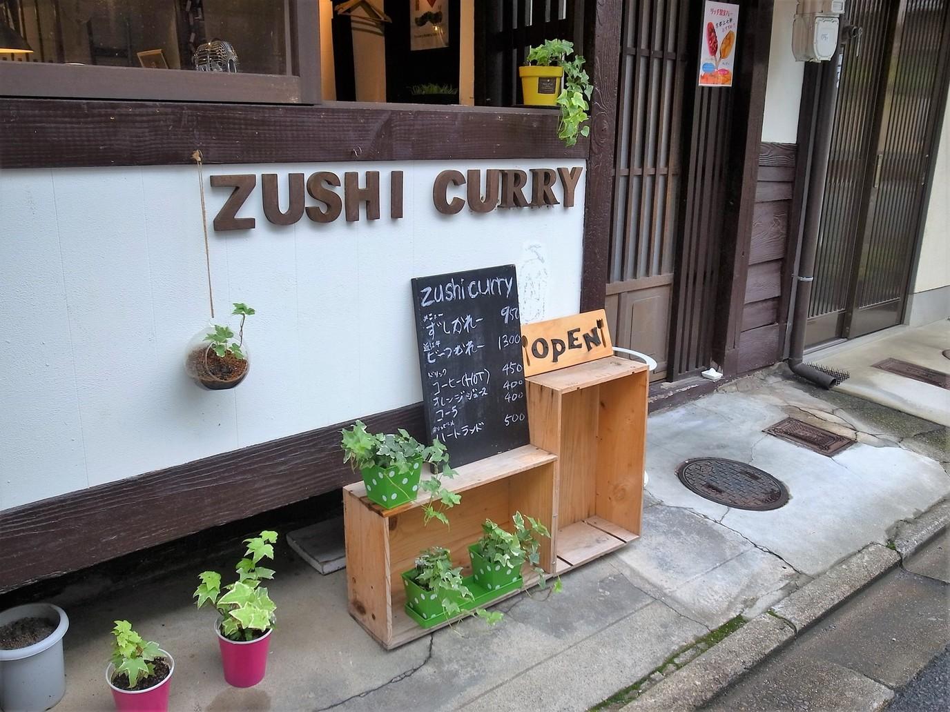 zushi curry