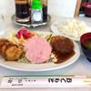 キッチン山倉 - 料理写真:昼定食(メンチカツ、クリームコロッケ、ハム)