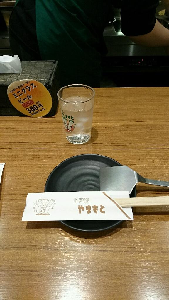やまもと 新大阪店