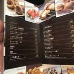 串鳥のワイン酒場 TANTO - メニュー写真: