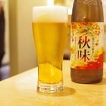 岡北 - ビール