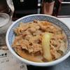 吉野家 - 料理写真:豚丼(並) 330円