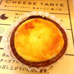 KINOTOYA BAKE - 焼きたてチーズタルト