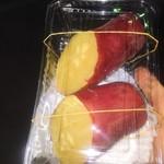 丸石 - 安納芋の焼き芋
