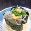 回し寿司 活 - 料理写真:2016年10月吉日