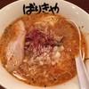 ばりきや - 料理写真:期間限定ピリ辛きのこ大蒜醤油ラーメンです。