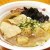 五福星 - 料理写真:超淡麗 魚介系しおらーめん