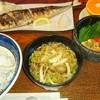割烹 弥作 - 料理写真:さんまの塩焼き定食(通常税込¥750→ランチパスポート利用で税込¥540!)