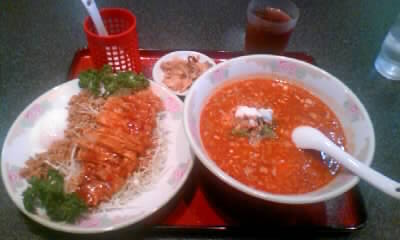 坦々麺や 昇龍天