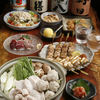 うまみや上戸 - 料理写真:150分飲み放題付き!!霧島鶏づくしコース,選べる鍋コース4200円!!