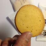 チーズガーデン那須ファクトリー - 頂きますm(_ _)m