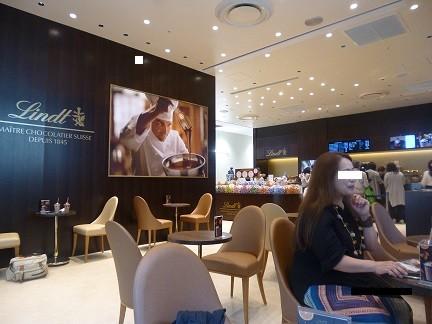 リンツ ショコラ カフェ 丸井静岡店