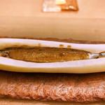 ボニュ - 収穫:大根の中で炊いた秋刀魚