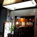 57763082 - 喫茶店風の店先