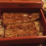 喜代川 - 鰻重 松