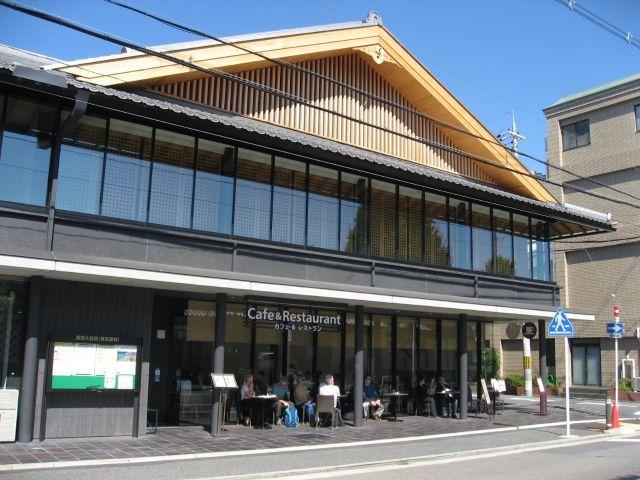京都ホテルオークラ オリゾンテ 真宗教化センターしんらん交流館