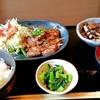 IZAKAYA(居酒屋) せいじゅ - 料理写真:日替わり定食 950円