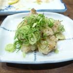 徳田酒店 御肉 - ホルモン焼き
