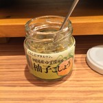 瓦.Tokyo - 麺つゆにお好みで投入