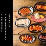 大阪焼肉・ホルモン ふたご 西新宿店
