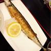 富水 - 料理写真:秋刀魚焼アップ