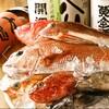 大和屋 音次郎 - 料理写真: