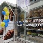 GONTRAN CHERRIER - 10月21日グランドオープン!