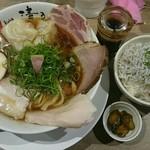 和 dining 清乃