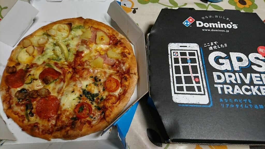 ドミノピザ 可児下恵土店