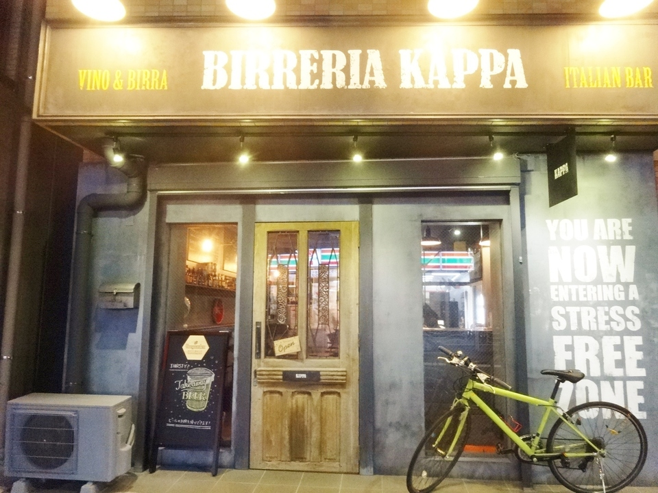BIRRERIA KAPPA
