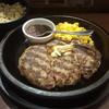 いきなり!ステーキ - 料理写真:ハンバーグ
