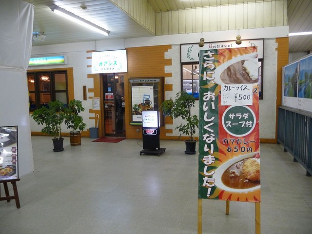 https://tabelog.ssl.k-img.com/restaurant/images/Rvw/5782/640x640_rect_5782152.jpg