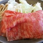 平泉レストハウス - 料理写真: