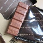 ロイズ - チョコレート ラムレーズン 324円