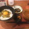たまごcafeごはん - 料理写真:きり玉定食
