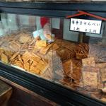 菊見せんべい総本店 - 唐辛子煎餅65円
