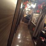 九州地鶏個室居酒屋 薩摩太鼓 - 店内  ほぼ個室
