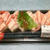 角上魚類 - 料理写真:ズワイガニの押し寿司!これが駅や空港で売っていたら、大人気間違いなし!