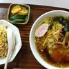 伸栄飯店 - 料理写真:ラーメン&半チャーハン