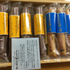 大竹菓子舗 - 料理写真:
