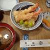 天政 - 料理写真:◆天丼(1000円:税込)・・天丼・香の物・赤だしのセット。